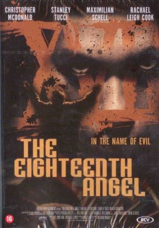 On səkkizinci mələk - 18-ci mələk - The Eighteenth Angel (1997) Azeri dublaj izle